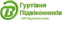 Врублевський Й.В., ФОП (Гуртівня підвікоників)