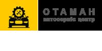 Отаман, автосервис-центр