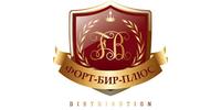 Форт-Бир-Плюс