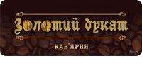 Довгий С.В., ФОП
