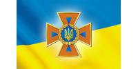 23 ДПРЧ ГУ ДСНС України у Дніпропетровській області