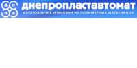Днепропластавтомат, ПП, ООО