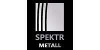 Спектр Металл, ТД