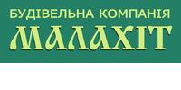 ІБК Малахіт, ТОВ