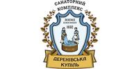 Деренівська Купіль, санаторний комплекс (Саламандра-Закарпаття, ТОВ)