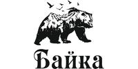 Шкондеюк В.В., ФЛП (Байка, туристический комплекс)
