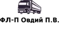 Овдій П.В., ФОП