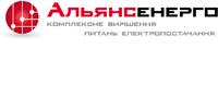 Альянсэнерго, ООО