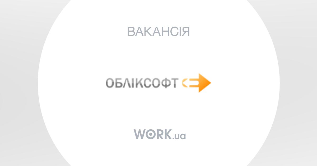 вакансия бухгалтер удаленно москва и московская область