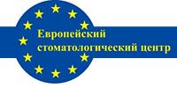 Европейский стоматологический центр, ЧП