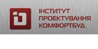Комфортбуд, інститут проектування, ТзОВ