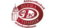 Первая столица, Дергачевский мясокомбинат, ООО