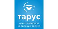 Тарус, центр лазерной коррекции зрения