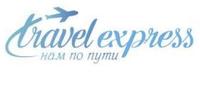 Ильчук А., ФЛП (Travel express)