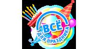 Фадейков С.В., ФЛП