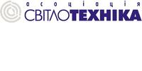 Светотехника, ассоциация, ООО