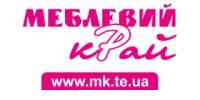 Погайдак Р.Г., ФЛП