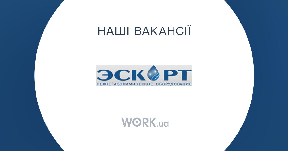 Escort jobs in iowa tracking