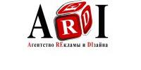 Aredi