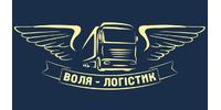 Воля Логистик, ООО