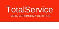 TotalService, СЦ