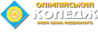 Олимпийский коледж имени Ивана Поддубного