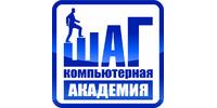 Шаг, компьютерная академия (Чернигов)