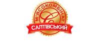 Салтівський м'ясокомбінат, ТОВ