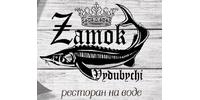 Каліпсо-фіш, ПП
