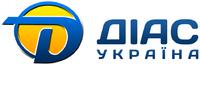 ДИАС Украина