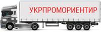 Укпромориентир, ООО