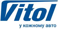 Витол