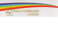 Новософіївський Ліцей, Мозайка, дитячий садок