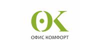 Офис Комфорт, ООО