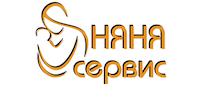 Няня Сервис