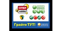 А-Вект, ООО