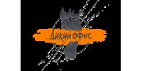Дикий Офис
