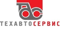 Техавтосервіс, ТОВ