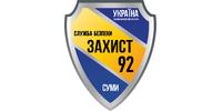 Захист-92, ТОВ СП