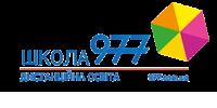 Онлайн Школа 977, ТОВ