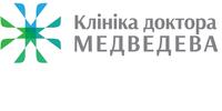 Клиника доктора Медведева