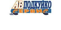 Подкуйко А.В., ФЛП