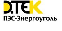 ДТЭК ПЭС-Энергоуголь