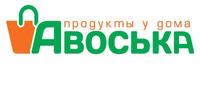 Авоська, торговая сеть