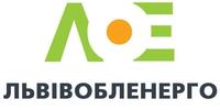 Львівобленерго, ПрАТ
