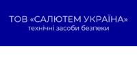Салютем Україна, ТОВ