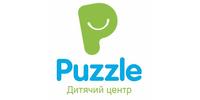 Puzzle, дитячий центр