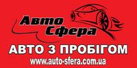Авто-Сфера