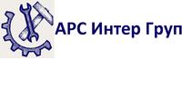 АРС Інтер Груп, ТОВ