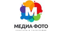 Медиа-фото, фотоцентр
